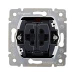 Выключатель кнопочный двухклавишный - PRO 21