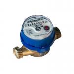 Счетчик холодной воды ВСХ-15-02